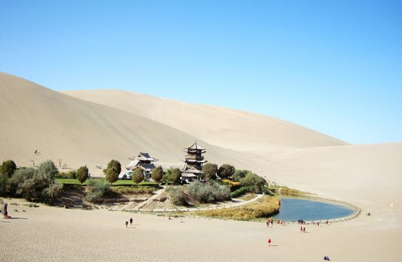 Discover China's Silk Road